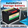 High power automotive seal lead acid battery, excellent deep cycle storage battery