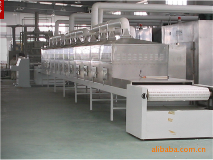 Microwave drying equipment for yarn group/glass fibre