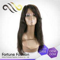 Samples Are Available Clean And Soft Women Hair 16 Inch Indian Remi Half Wigs