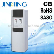 portable electric hot water Hot and Cold ice maker with plastic water cooling machine