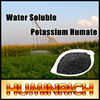 Huminrich 100PCT Humicacid Effective Microorganisms Technology Agriculture Humate