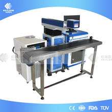 China KEYLAND Computer Control 2D QR Code Laser Engraving Machine on Metal Plastic