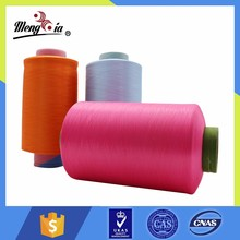 China factory AAA grade 100% polyester twisted DTY yarn