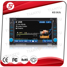 2 did mp4 player mp5 download hindi video songs still cool car dvd player