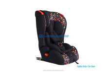 2017 High Quality Safety Baby Car Seat/car seat boosters for sale