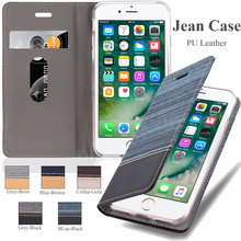 Flip Wallet Leather Mobile Phone Case Cover For iPhone 8 plus Jean Pattern