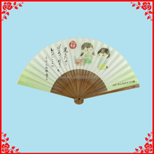 Custom Printed Folding Paper Hand Fans for your events DZ-07