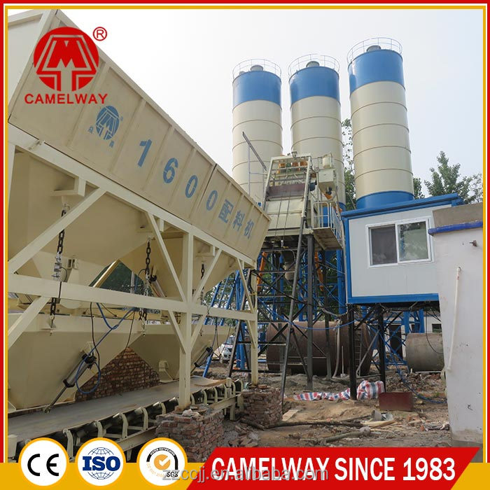 Hot selling machine grade HZS50 concrete batch plant layout