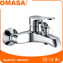 Bathroom appliance exposed polished bath & shower faucet