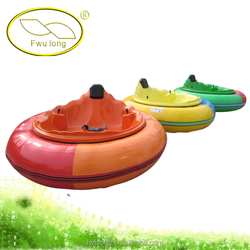 New Chineses Amusement Park Ride Funny Space UFO Type Stainless Steel Inflatable Kids Mini Vintage Bumper Car, Dodgem Cars Price