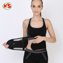 Hot-selling custom back support belt with belt buckle made in China