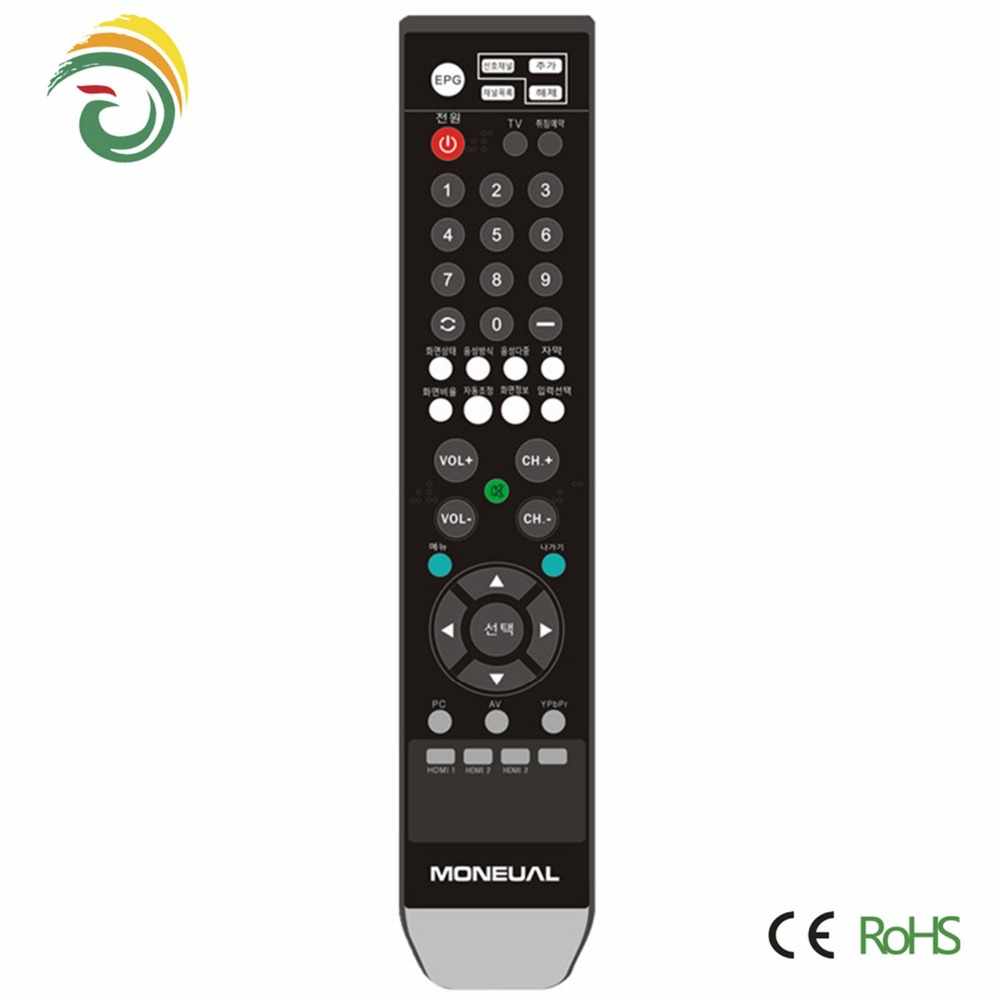 Wholesale price jumbo universal remote control codes