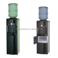bullet ice maker with water dispenser, home water dispenser