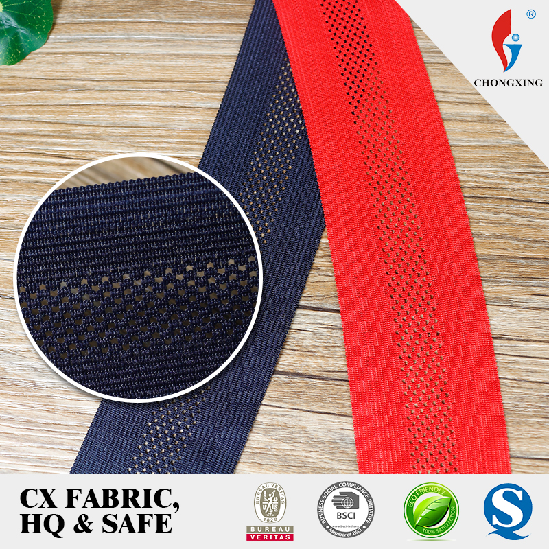High quality pp webbing 5.0cm strap webbing textile non-slip elastic waistband hollow webbing