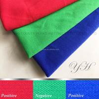 100% polyester pk knitted fabric