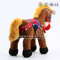 Dongguan toy animation plush miniature good horses for sale
