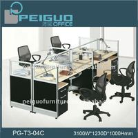 PG-T3-04C High quality aluminium kitchen partition