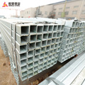 50*70*3.75 mm Galvanized rectangular steel pipe steel tube