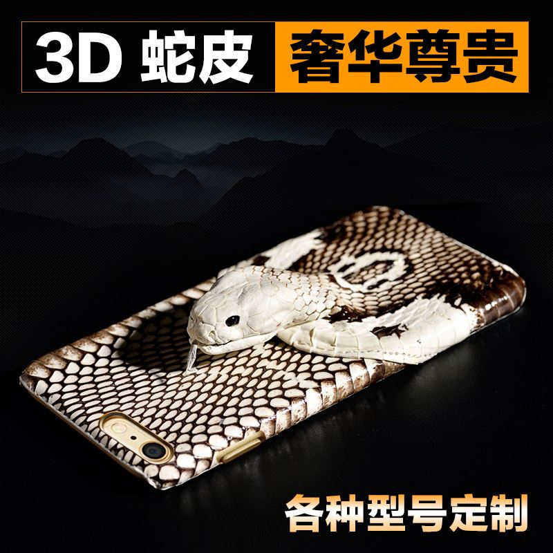 Factory Outlet wholesale for Huawei <strong>G10</strong> Lite P10 Youth version Mobile Phone Case Natural Snake Head Genuine Leather Leather Case