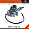 for CG 125 OUMURS china good quality motorcycle carburator