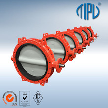 Bare Shaft Concentric Butterfly Valve