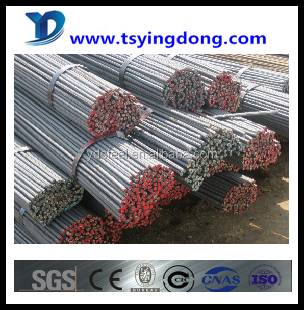 high quality rebar deformed steel bar price