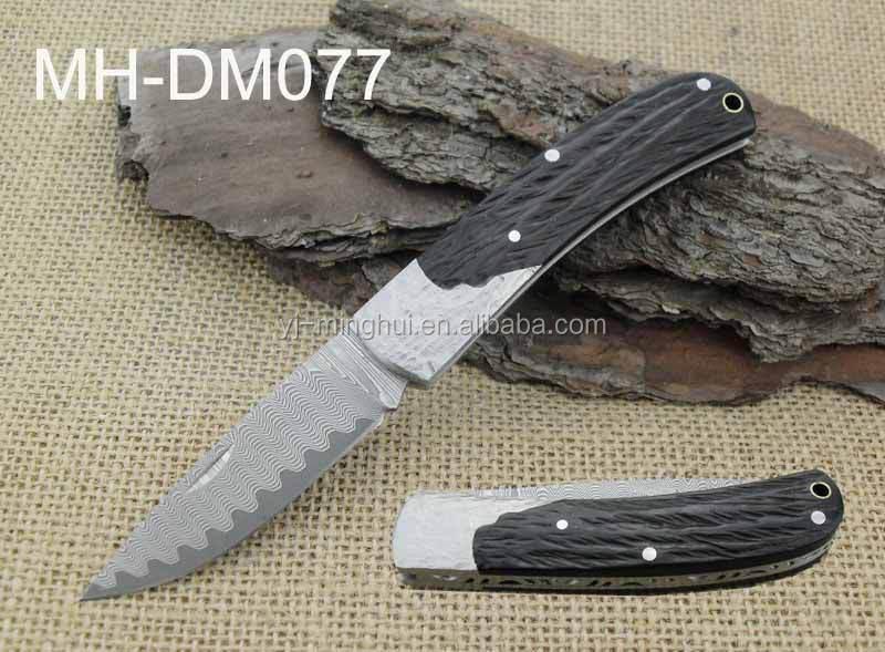 MH-DM077.jpg