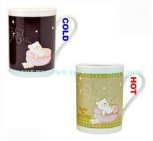 Walt-Disney Beautiful Pig Color Changing Mug Price Factory, Magic Temperature Sensitive Cup Water Mug
