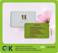 cheap price and best quality plastic card protector good supply
