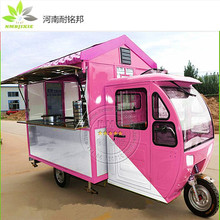 street fast food ice cream vending kiosk enclosed hot dog cart, food trucks usa, stainless steel food tricycle cart for sale