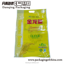 China DQ PACK hot sell high quality 10KG rice bag for food packaging