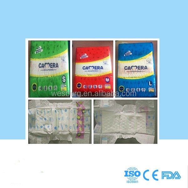 Day care / Baby / Core Net Community Senior Baby Diapers (small yard) / 3D Lock Water System Thin Breathable Baby Diaper