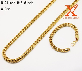 "24"" Men's Stainless Steel 8mm Gold Franco Cuban Curb Chain Necklace Bracelet Set"