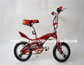 12 inch freestyle cobra bike for children