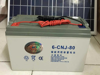 12v 80ah(100ah,200ah) lead-acid battery for solar street light OEM ODM Sealed AGM VRLA gel batteries