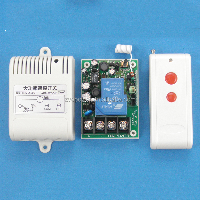 1000m remote control switch 220V single high-power motor pumps wireless remote control