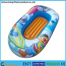 Lovely Design Inflatable Kids Boat,inflatable floating boat/fishing boat