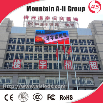 P16 Full Color Advertising Display/LED Display Screen, LED Sign