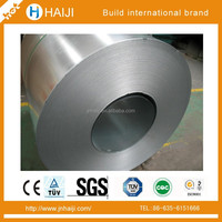 cold rolled carbon steel steel strip coils super quality and competitive price