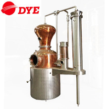 DYE hot sale 300L red cooper distillation equipment gin still for sale