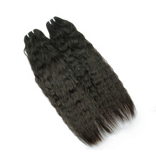JP Dyeable Water Wave Virgin Weave Hair, Double Drawn Remy Hair Extension
