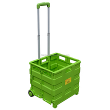 2017 New Shopping trolley cart