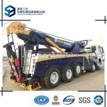 60 Ton Rotator Tow Truck For Sale