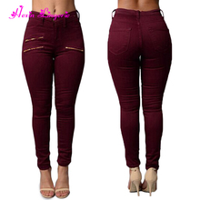 China manufacturer wine red long tight trousers women sexy denim jeans pants bulk