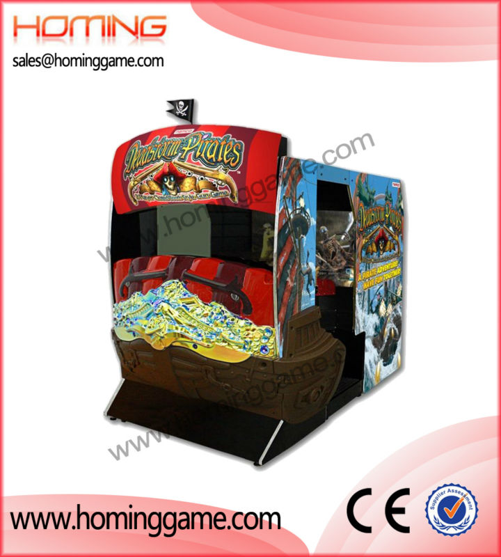 Hot sale coin operated gun shooting arcade shooting games