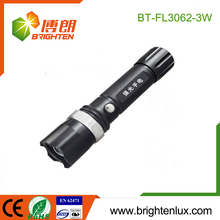 China Factory Supply Cheap AA Battery Small Pocket Zoom Focus police security led flashlight
