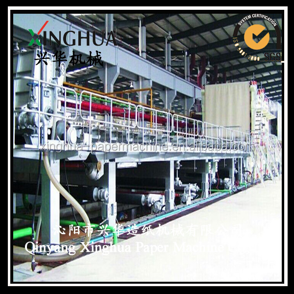Green waste paper recycling plant for produce toilet paper roll machine line
