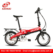 Guangzhou 16inch Alumium Frame Folding Electric Bikes Adult Two Wheel Battery bicycle Motor cycle Factory