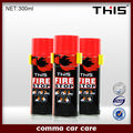 High quality 300ml C1-25 Car Safety Foam Fire Extinguisher