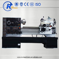 name of lathe machine